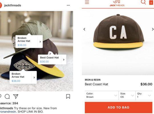 Делаем отметки товаров с ценами на фото в Instagram