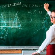 Как посчитать охват любого поста Instagram?
