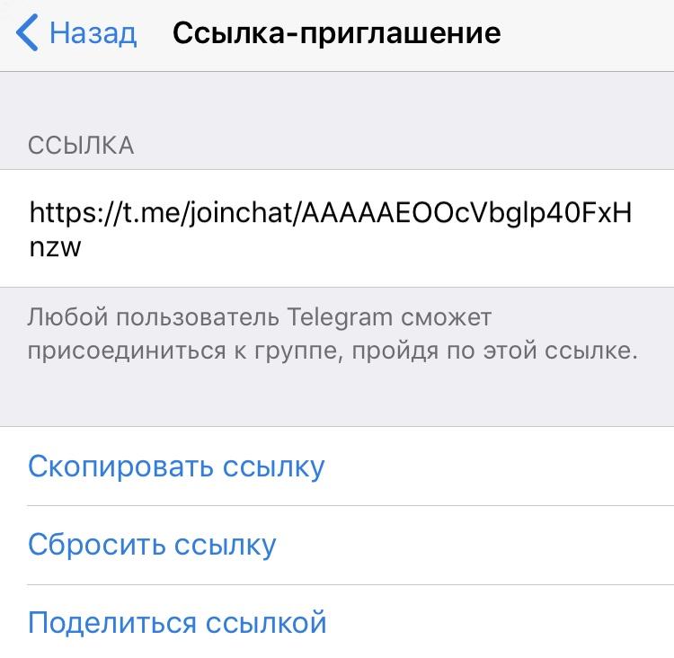 Ссылка на канал телеграм
